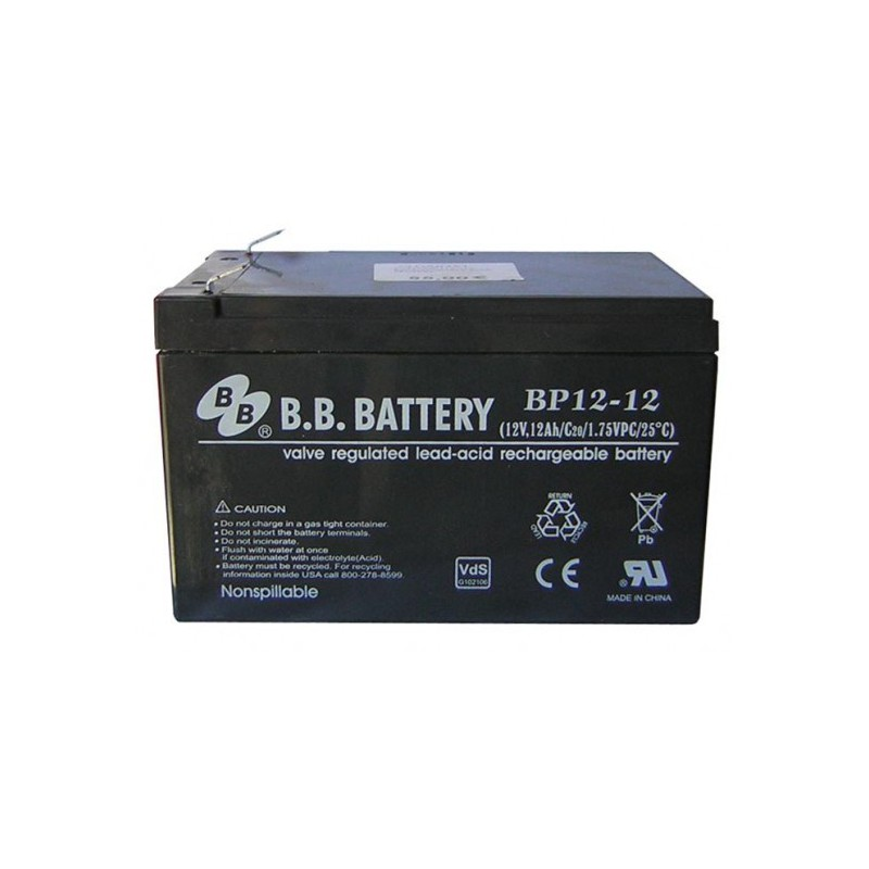 batterie rechargeable 12v 12ah le gaedien electrique
